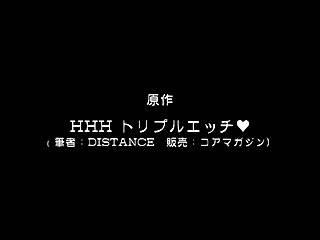Hhh triple ecchi с японской озвучкой смотреть онлайн