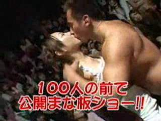 Ctrc шоу в японии